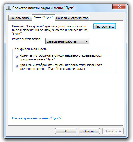 russian language pack windows 7