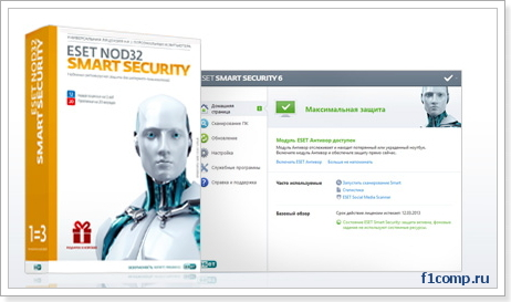 Overzicht van ESET NOD32 Smart Security 6